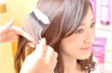 $遠藤明子オフィシャルブログ「Akiko's dreamscape」Powered by Ameba