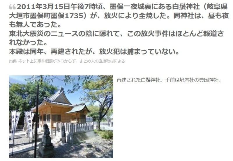日本 国家存亡の危機-神社05