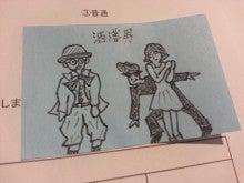 $虎姫一座オフィシャルブログ「あさくさんぽ」Powered by Ameba