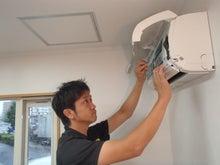 $愛媛県松山市の清掃業 ハウス・エアコンクリーニング業 2代目ブログ  (株)アメニティシステム