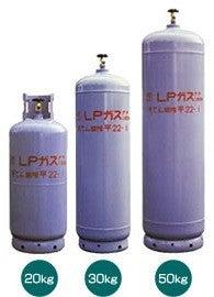 三共石油ガス  -エコ館通信--ボンベ