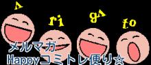 $たった5秒で印象アップ!コンプレックスを強みに変える☆コミュニケーショントレーナー   カウンセラー大迫由美子