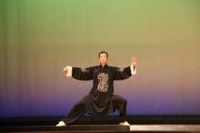 横浜武術院・日本華侘五禽戯倶楽部のblog-陳式太極拳