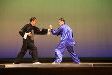 $横浜武術院・日本華侘五禽戯倶楽部のblog-太極拳 対練套路