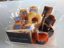 $焼きたてキッシュの店 - キシュキシュ (quiche quiche)-ギフト