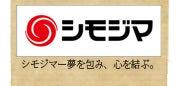 愛知 名古屋 スクラップブッキング教室◇飾る楽しみ・贈る喜び◇-(株)シモジマ