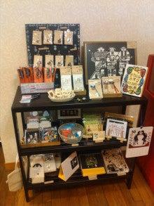 切り絵作家・ナカニシカオリの日記