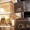 京都で格安お泊り!ベジタリアンカフェ「musubi cafe」の画像