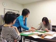 関吉久美のブログ