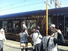 AT交通㈱・有村タクシーのブログ