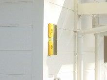 スタッフブログ 理美容器具・理美容機器専門店 サロンマーケット