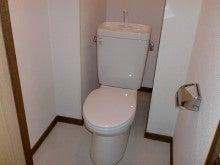 旭川市を中心とした不動産賃貸の掘り出し物件-忠和4・5-303トイレ