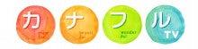 房みどり オフィシャルブログ Powered by Ameba