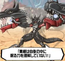 絆 ―ネクサス― デジモンクルセイダー攻略ブログ-8