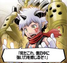絆 ―ネクサス― デジモンクルセイダー攻略ブログ-11