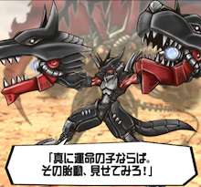 絆 ―ネクサス― デジモンクルセイダー攻略ブログ-9