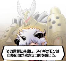 絆 ―ネクサス― デジモンクルセイダー攻略ブログ-10