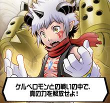 絆 ―ネクサス― デジモンクルセイダー攻略ブログ-12
