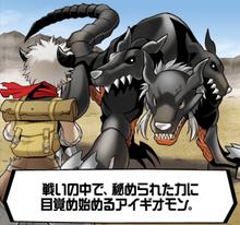 絆 ―ネクサス― デジモンクルセイダー攻略ブログ