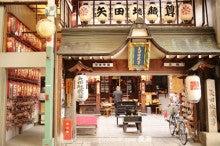 京都散歩の旅-京都 矢田寺(矢田地蔵尊)