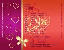 $夫婦仲修復*愛情あふれる夫婦を作る*夫婦の心理学-2ndCDimage