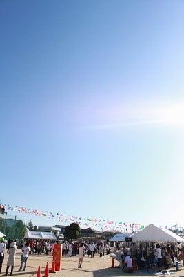 若草幼稚園-運動会2