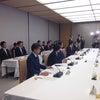 『政労使会議に出席』の画像