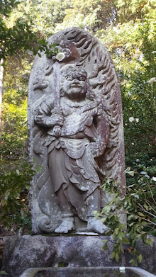 紫の雲-不動尊 宝山寺