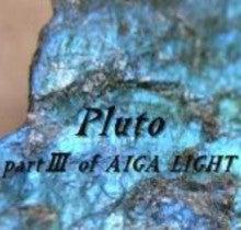 $だっぷ☆ MASIC ~magic and music~-pulto
