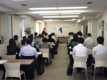 名古屋第一法律事務所 お知らせ・ニュース
