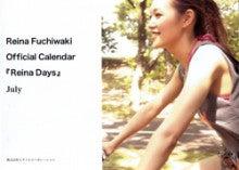 $渕脇 レイナ オフィシャルブログ「Happy Life Diary」Powered by Ameba