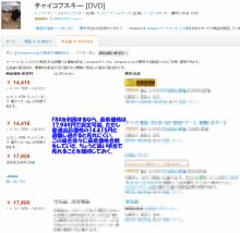 $Ponpon ころりん♪ の ドキドキ哀楽日和☆-説明4
