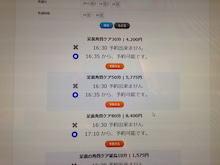 横浜 巻き爪・フットケア 足の専門店 ペディケア横浜本店のブログ