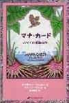 レムリアの愛~Lemurian Rose Blessing from Malialei ALOHA~  マリアレイの瞑想と祈り