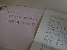 ★答志島日記 はるちゃんの島暮らし
