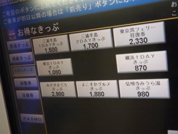 https://stat.ameba.jp/user_images/20131018/20/monmon610/05/03/j/o0350026312720420084.jpg