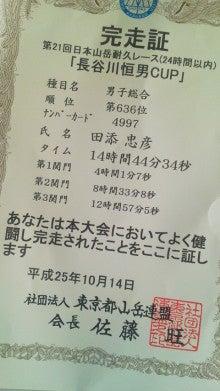 ダイアローグ・ドキュメント