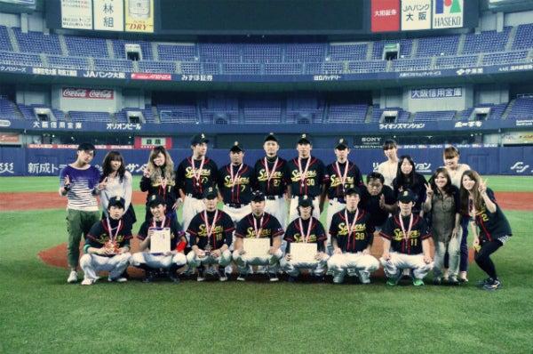NS5周年記念大会事務局のブログ