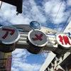 アメ横と合羽橋道具街に行って来ましたの画像