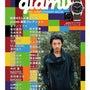 glamb 10th…