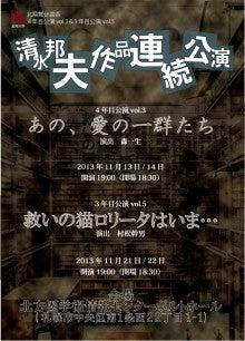 チーム北翔のブログ-01