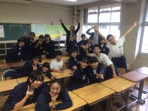 中学校 御所ケ丘