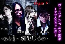 $LOMI Official Blog †エゴイズム†