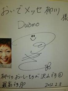 おいでメッセ柳川 スタッフのブログ-小雪サイン