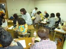 おいでメッセ柳川 スタッフのブログ-醤油麹作り教室