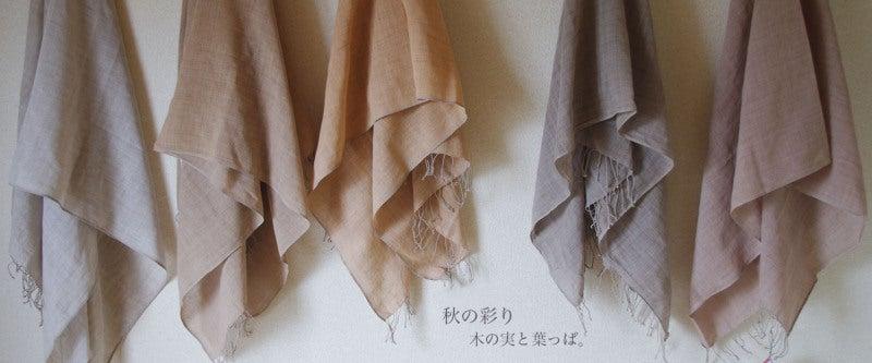 *カンボジアの綿クロマーと赤ちゃん帽子のお店*-秋色ショールストール クロマー