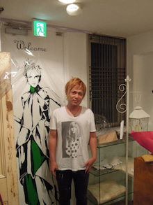 $YOICHIRO OFFICIAL BLOG Powered by Ameba