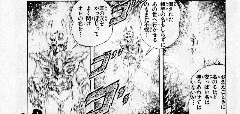 聖闘士星矢オーマイガっ!