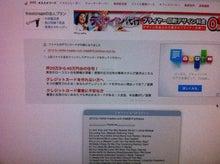 $DJ HARA Official Blog