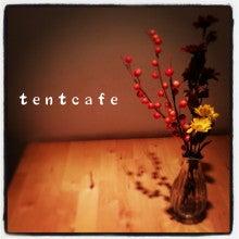tentcafe  阿佐ヶ谷